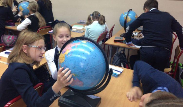 ВВолгодонске через две недели состоится Всероссийский географический диктант